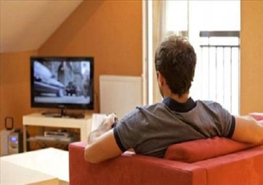دراسة: مشاهدة التلفاز أكثر من 3 ساعات يومياً تضعف الذاكرة