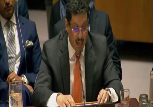 الحكومة اليمنية تتوصّل لاتفاق تبادل أسرى مع الحوثيين