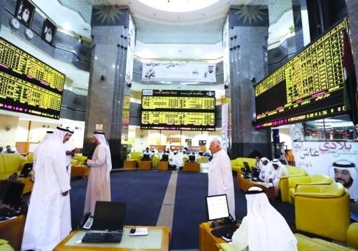 بورصة دبي تنزف وأبوظبي تتكبد مزيدا من الخسائر
