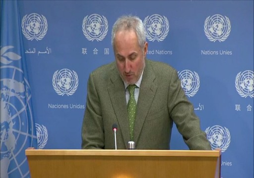 الأمم المتحدة تنتقد عزم واشنطن الانسحاب من معاهدة تجارة الأسلحة
