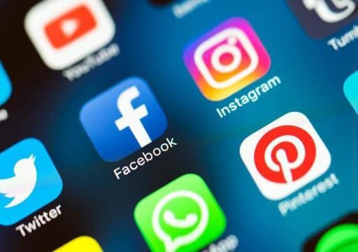 """""""فيسبوك"""" و""""إنستغرام"""" يتيحان خاصية إخفاء عدد الإعجابات"""