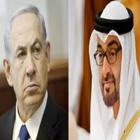 وزيرة إسرائيلية ستزور أبوظبي.. والسماح لبعثة الجودو برفع العلم الإسرائيلي !