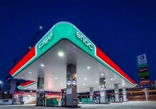 """""""إينوك"""" تطلق أول محطة وقود متنقلة في دبي"""