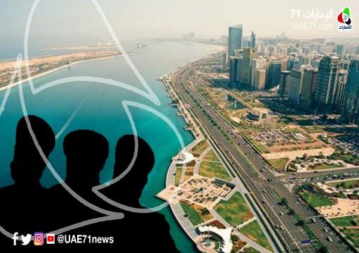 عشرات علماء المسلمين يدعون لمقاطعة الإمارات