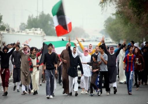 """مجلس الأمة الكويتي يبحث منح """"البدون"""" وثائق سفر"""