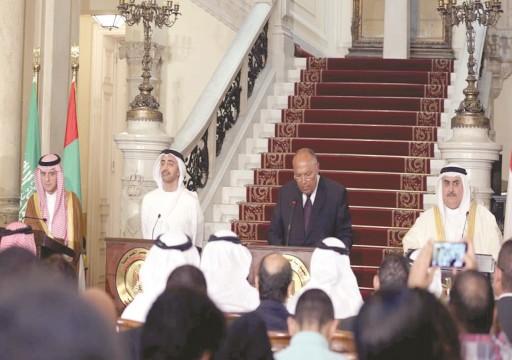 مركز بحثي: الإمارات والسعودية تواجهان عزلة دولية بسبب قطر