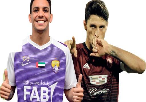 لاعبان أجنبيان يحصلان على الجنسية الإماراتية ويمثلان المنتخب أمام ماليزيا
