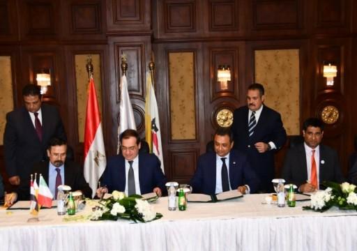 مبادلة للبترول تستحوذ على 20 % في امتياز حقل نور المصري