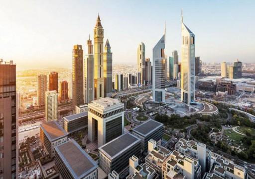 صندوق النقد يتوقع نمو اقتصاد الإمارات 2.5% العام المقبل