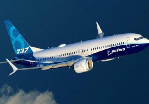 بوينج ستعلن عن طلبيات شراء لعشرات من طائرات 737 ماكس في معرض دبي