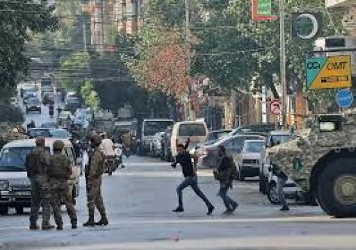 لبنان.. ميقاتي يعتذر للبنانيين وعون يتعهد بمحاسبة المسؤولين عن العنف