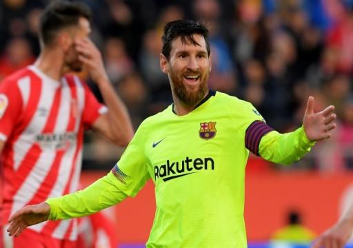 إيقاف ميسي 3 مباريات والاتحاد الأرجنتيني يستأنف ضد العقوبة