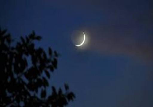 مركز الفلك الدولي: 5 يونيو أول أيام عيد الفطر المبارك