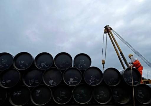 رويترز: أسعار النفط تواجه ضغطا مع تباطؤ الاقتصاد العالمي