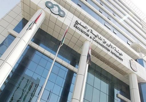 الإمارات رئيساً للأسواق الناشئة في «أيوسكو»
