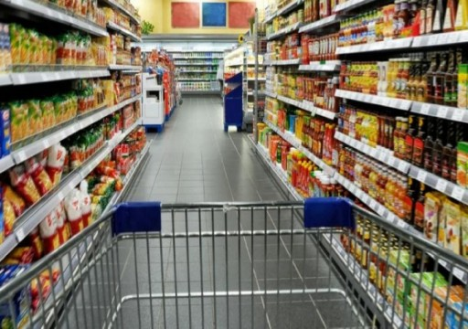 خطوات بسيطة للحد من المخاطر أثناء شراء المواد الغذائية