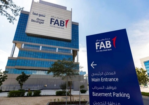 بنك أبوظبي الأول يخفض توقعاته لنمو الاقتصاد الإماراتي لعام 2019