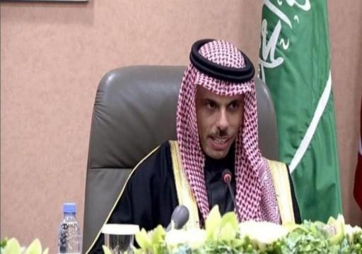 وزير الخارجية السعودي: منفتحون لإجراء محادثات مع إيران