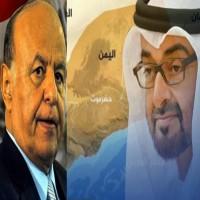 وزير داخلية اليمن زاعما: الإمارات تمنع عودة هادي وتؤثر سلبا على الحرب ضد الحوثي والإرهاب