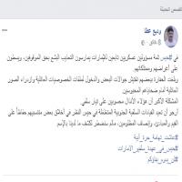 ناشط يمني يتهم عسكريين موالين لأبوظبي بتعذيب موقوفين بطرق بشعة