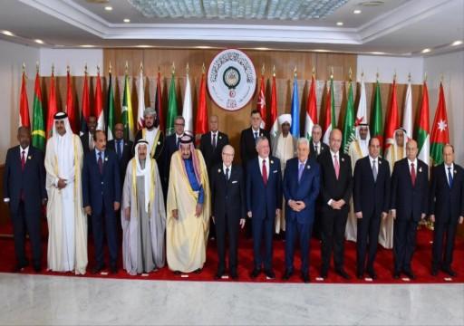 تجاهل الأزمة الخليجية.. إعلان تونس يؤكد سيادة الإمارات على جزرها الثلاث