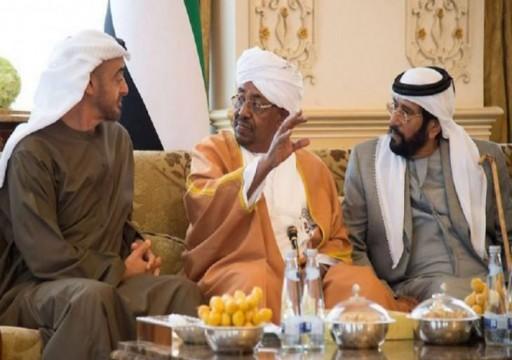 صحيفة سودانية تهاجم الإمارات: تعمل مع الموساد ضد بلدنا