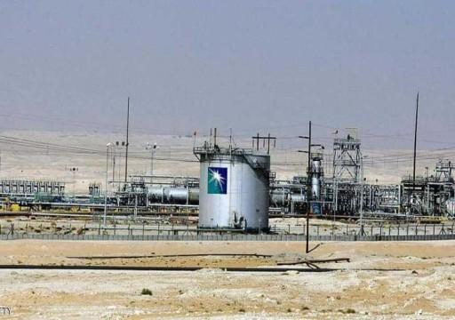 فرنسا تصف هجمات الحوثين على منشآت النفط السعودية بغير المقبول