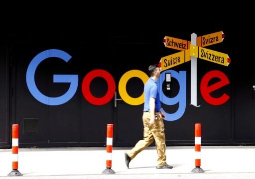 """موظفون """"جوجل"""" يطالبون بدعم فلسطين وحماية مناهضة الصهيونية"""