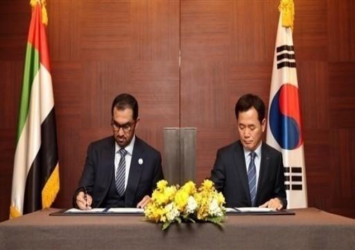 أدنوك توقع 3 اتفاقيات إطارية مع أهم شركات الطاقة الكورية