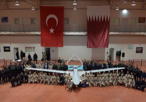 قطر تستلم طائرات  بدون طيار من الصناعات العسكرية التركية