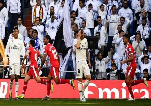 جيرونا يسقط ريال مدريد الإسباني في عقر داره