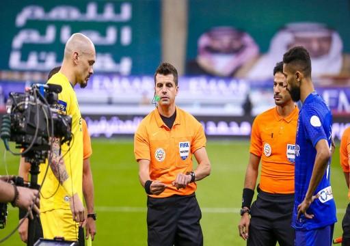 الدوري السعودي للمحترفين يستعين بحكام قطريين