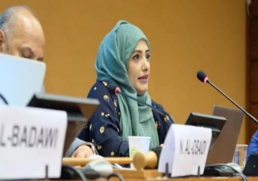 جائزة الأورور لناشطة كشفت وجود سجون إماراتية باليمن