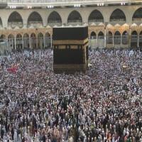 أزمة الرياض مع أتاوة  تشعل مخاوف حجاج كندا