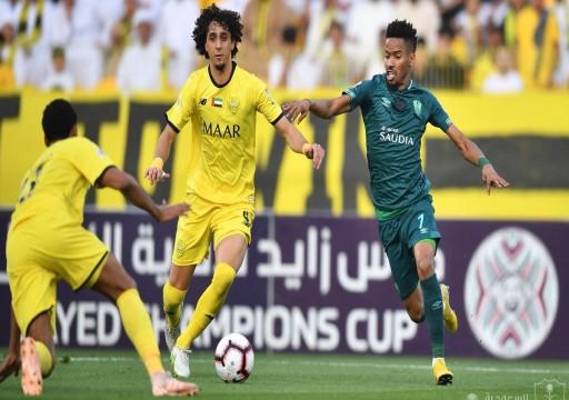 الوصل يتعادل مع ضيفه الأهلي السعودي في كأس زايد للأندية