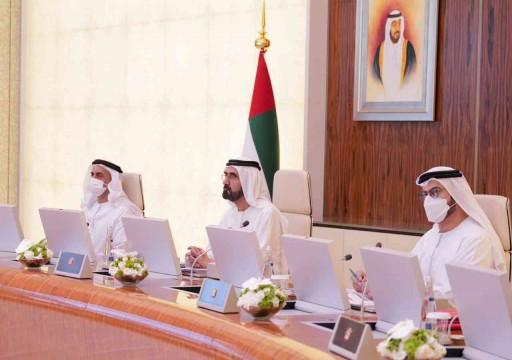 مجلس الوزراء يعتمد العمل بمبادئ الخمسين لدولة الإمارات