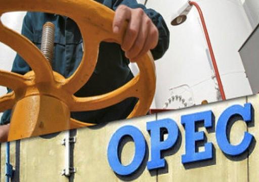 أوبك+ تعتزم تمديد تخفيضات إنتاج النفط حتى يونيو