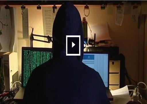 ندوة حقوقية في لندن تدعو لمحاسبة أبوظبي على التجسس الإلكتروني