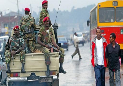 إثيوبيا.. مقتل العقل المدبر لمحاولة الانقلاب في أمهرا