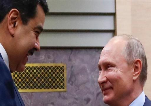 فنزويلا تتسلم مساعدات إنسانية من روسيا