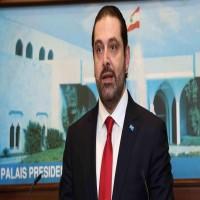 الحريري: دول خليجية ستسمح لمواطنيها بالسفر إلى لبنان قريباً