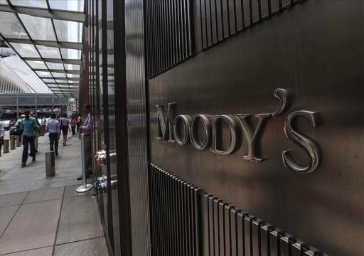 """""""موديز"""" تتوقع تحسن أرباح البنوك الإماراتية والعودة إلى ماقبل الجائحة"""