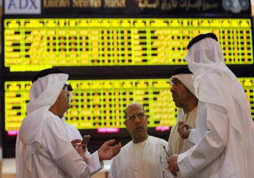 بورصة أبوظبي تهبط واستقرار معظم أسواق الخليج الأخرى