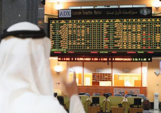 صعود طفيف لبورصة دبي ومؤشر أبوظبي