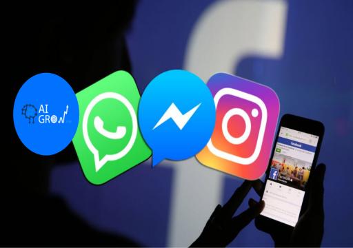 فيسبوك تصلح خللا جديدا في إنستغرام وماسنجر بعد أيام على العطل الكبير