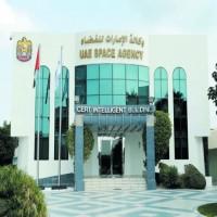 الإمارات للفضاء تعلن عن منح دراسية في 15 تخصصاً علمياً