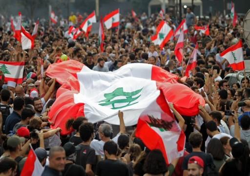 استمرار الاحتجاجات في أنحاء لبنان لليوم الثاني ضد الضرائب والفساد