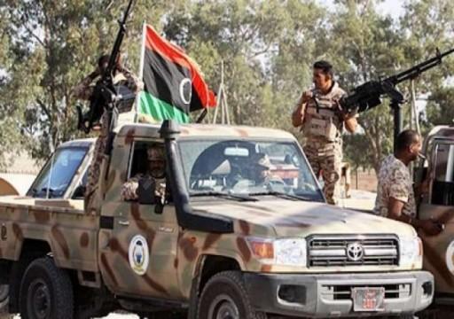 الوفاق الليبية تعلن صد هجوم على معسكر اليرموك جنوبي طرابلس