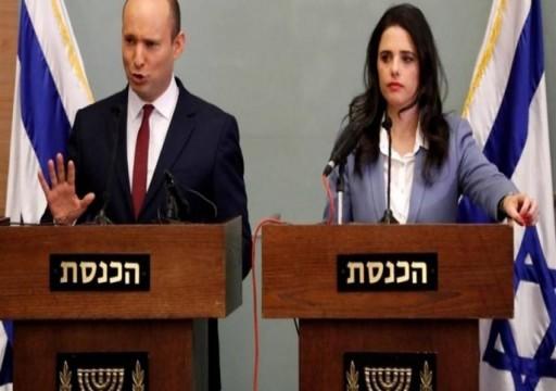 قناة إسرائيلية تكشف عن خلافات كبيرة تهدد حكومة بينت