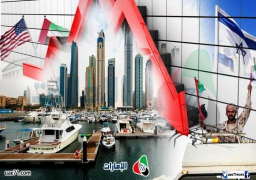 الإمارات 2018.. واقع متعثر وتفاؤل بالمجهول (1-4)